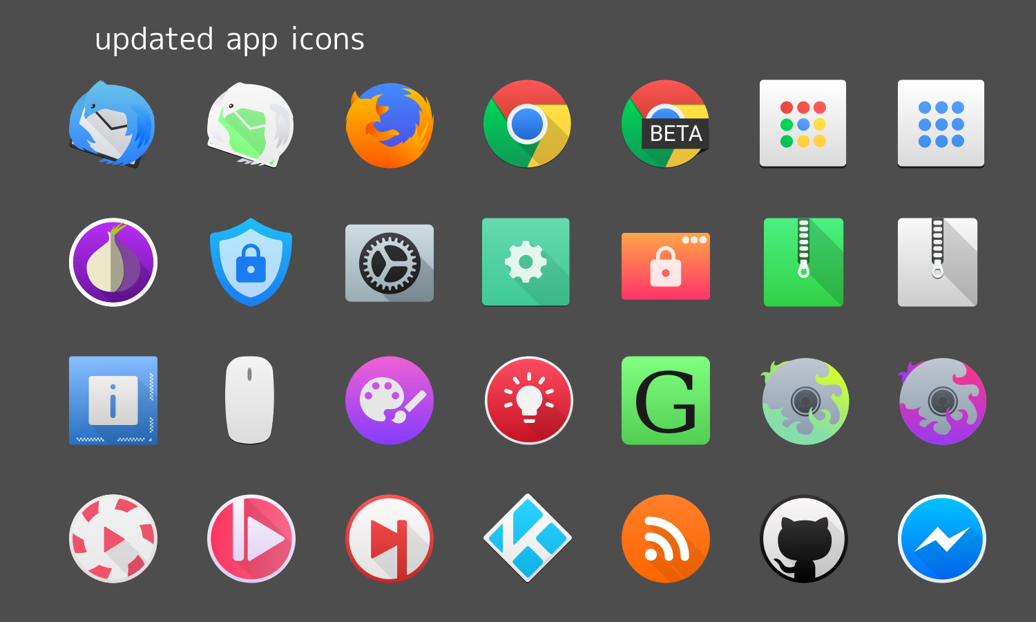 updated icons